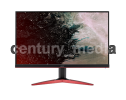 Acer KG251QD [ 24.5 inch Full HD 240 Hz AMD Freesync ]